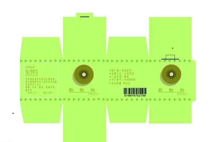 教槽料包装设计相关图片