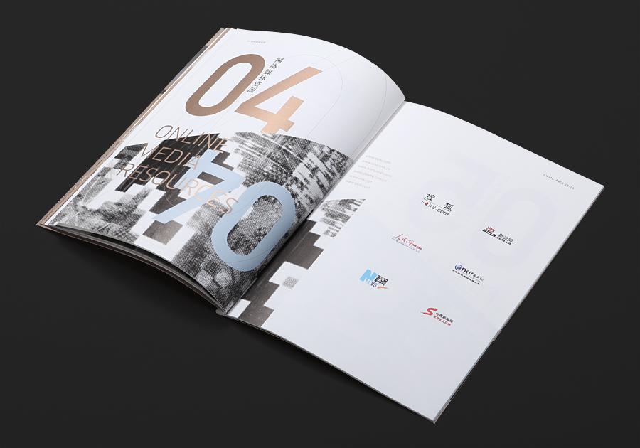 广东包装设计有限公司相关图片