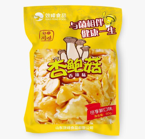 深圳保健品包装设计相关图片