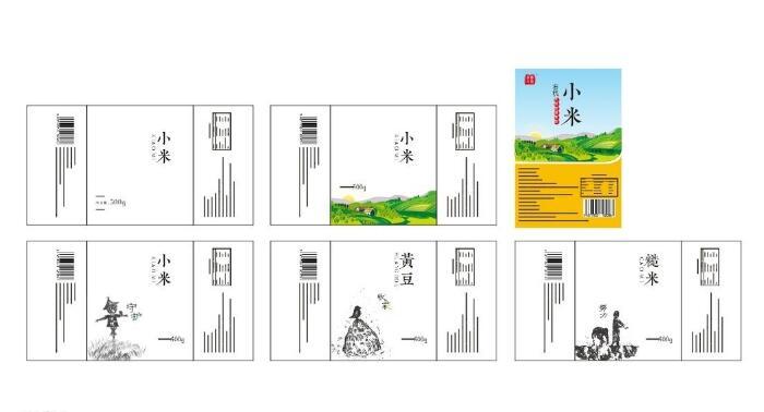dn包装设计软件相关图片