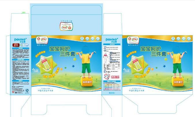 深圳商标设计公司相关图片