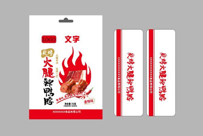 广东白酒包装设计相关图片