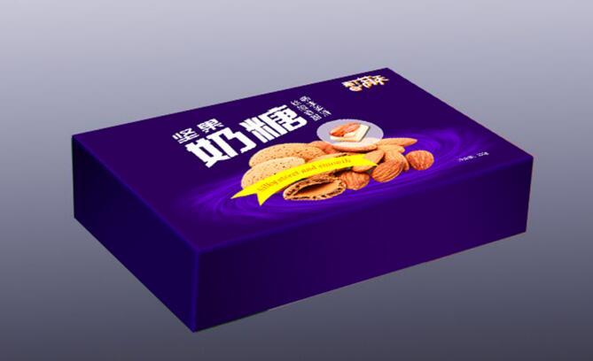 食品礼盒包装设计公司相关图片