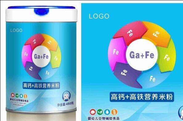 深圳品牌策划设计相关图片