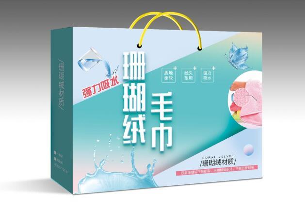 深圳品牌包装相关图片