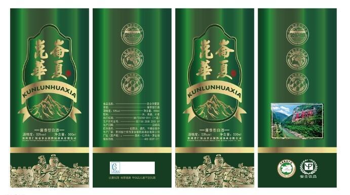 食用油包装设计公司相关图片